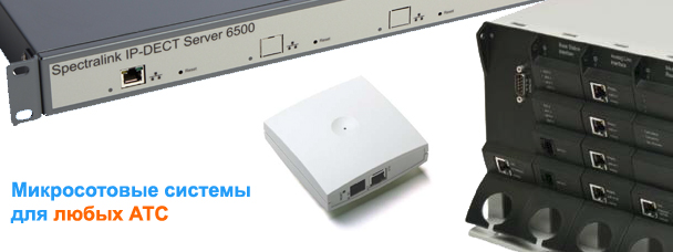 Ip-dect Server 400 инструкция - фото 7